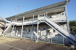 ラベンダーハイツ[2階]の外観
