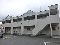 サンシャインH[2階]の外観