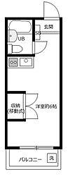 サンハイツ日野[3階]の間取り