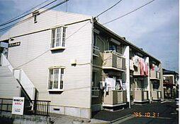 グランデュール茅ヶ崎[2階]の外観