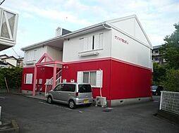 サンハイツ富士見A[202号室]の外観