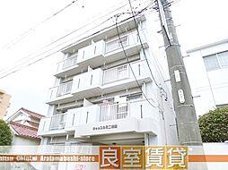 愛知県名古屋市瑞穂区松園町1の賃貸マンションの外観