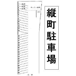 安城駅 0.5万円