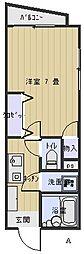 オーロラビル[2B号室]の間取り