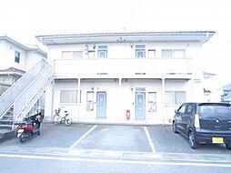 ハミングコート[1階]の外観