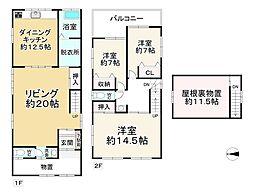 Osaka Metro堺筋線 天下茶屋駅 徒歩9分 3LDKの間取り