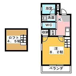 Villa Cocoon Shizuoka[5階]の間取り