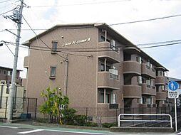 カーサカジマII[3階]の外観