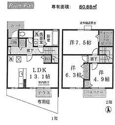 ローズコート武庫之荘[103号室]の間取り