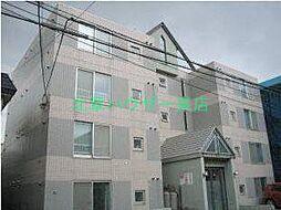 北海道札幌市東区北三十二条東17丁目の賃貸マンションの外観