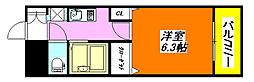オークハイツ 306号室[3階]の間取り