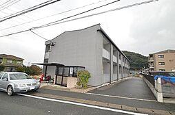 黒崎駅 4.1万円