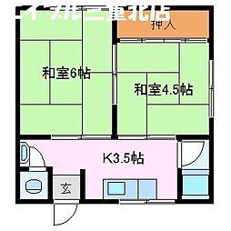 愛和荘[1階]の間取り