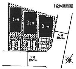 須ヶ口駅 3,110万円