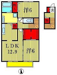 イーグレット D棟[2階]の間取り