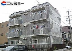 エトワール港楽[3階]の外観
