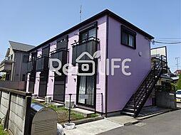 東京都国分寺市並木町の賃貸アパートの外観
