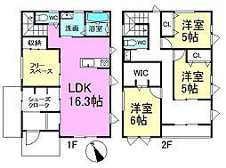 松本駅 3,200万円