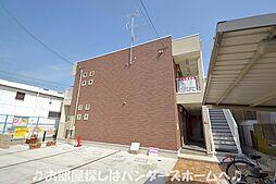 大阪府枚方市山之上1丁目の賃貸アパートの外観
