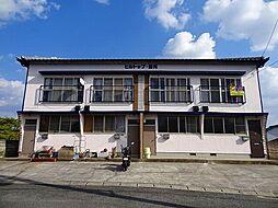 福岡県北九州市八幡西区岩崎2丁目の賃貸アパートの外観