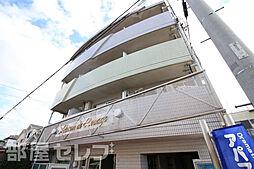 藤が丘駅 2.0万円