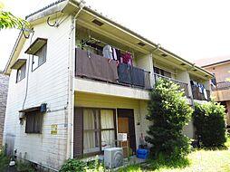 KCハイツ B棟[2階]の外観