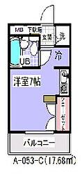 ローズガーデン53番館[4階]の間取り