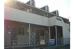 本庄駅 2.4万円