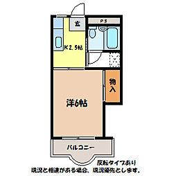 東栄マンション[1階]の間取り