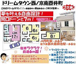 西ノ京南壺井町 2号地