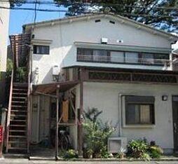 東京都世田谷区代沢3丁目の賃貸アパートの外観