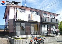 サニーパークスA棟[2階]の外観