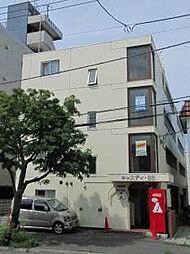 キャスティ86[2階]の外観