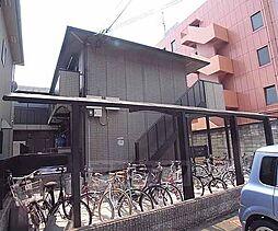 京都府京都市北区小山西花池町の賃貸アパートの外観
