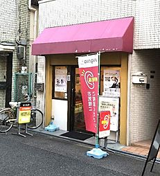 阪急京都本線 淡路駅 徒歩4分の賃貸店舗(建物一部)