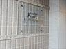 外観,1LDK,面積40.43m2,賃料15.2万円,JR山手線 秋葉原駅 徒歩5分,都営新宿線 岩本町駅 徒歩4分,東京都千代田区岩本町2丁目16-12