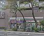 周辺,1LDK,面積48.22m2,賃料19.5万円,東京メトロ有楽町線 江戸川橋駅 徒歩5分,東京メトロ東西線 神楽坂駅 徒歩11分,東京都文京区水道2丁目