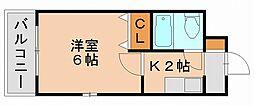 メゾンドフレイエ[5階]の間取り