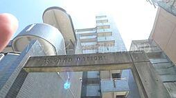 アスゴールダイイチ[4階]の外観