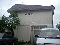道南バス北光小学校前 2.8万円