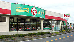 SUPER MARKET MARUMO(スーパーまるも) 学園店(1597m)