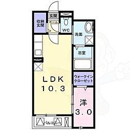 阪急京都本線 高槻市駅 バス13分 大塚下車 徒歩5分の賃貸マンション 3階1LDKの間取り