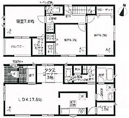 末野原駅 3,190万円
