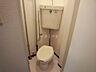 トイレ,1K,面積21.45m2,賃料2.0万円,札幌市営南北線 北24条駅 徒歩10分,バス 中央バス北29条西9丁目下車 徒歩2分,北海道札幌市北区北二十八条西10丁目1番14号