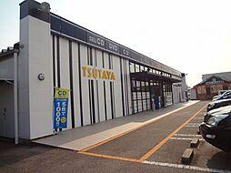 レンタルビデオTSUTAYA 高浜店まで500m