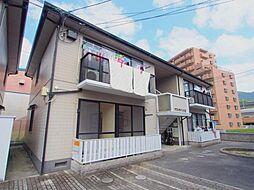 広島県広島市安佐南区上安1丁目の賃貸アパートの外観