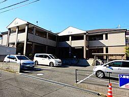 ラパス高倉台II番館[2階]の外観