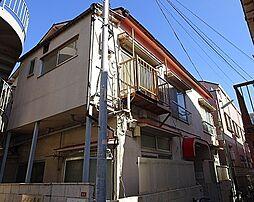 東京都杉並区阿佐谷北4丁目の賃貸アパートの外観