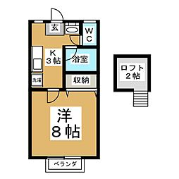 コーポマーガレット[2階]の間取り