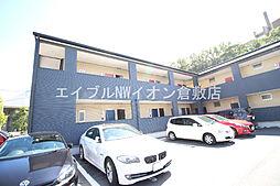 JR山陽本線 中庄駅 徒歩15分の賃貸アパート